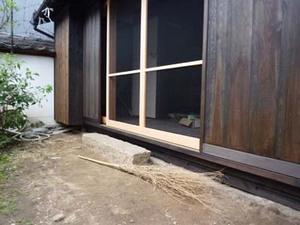 Kawa72610