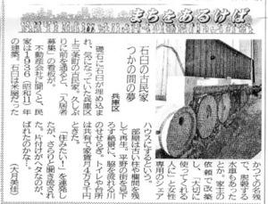 Haru1211