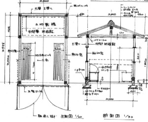 Jizosuke4222_2