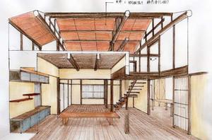Asaosuke