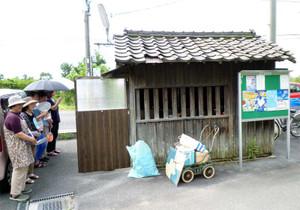 Iwajizo7241