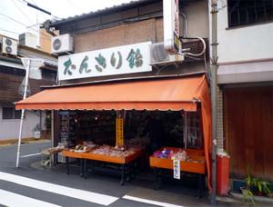 Kyo1133