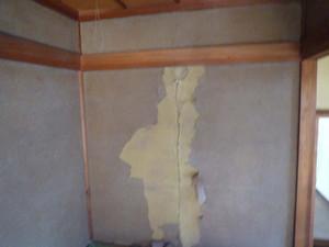 Muro251113