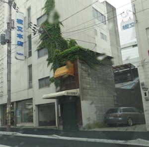 Himekura5106