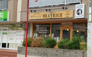 Beato9182