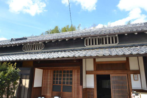 Wata2250
