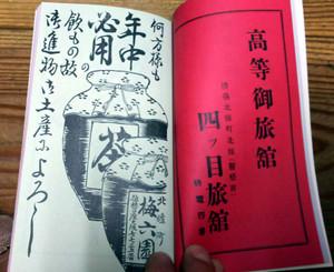 Kasai6101
