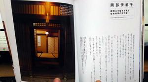 Sakuhon2_2