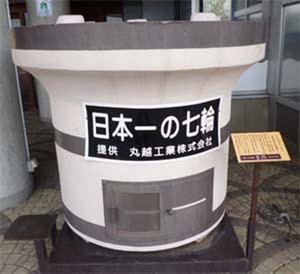 Nanao4290