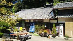 Wakamin8315