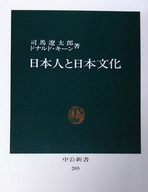 Kin11062