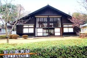 Maekawa1