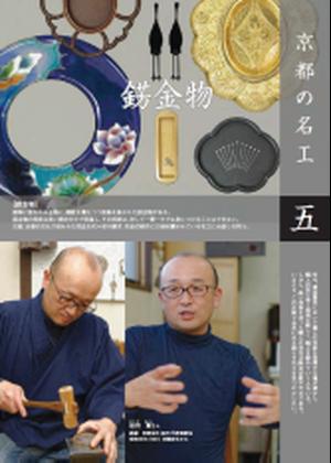 Topics_2014_02